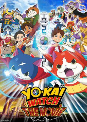 YO-KAI WATCH: THE MOVIE is Now Available to Stream on Netflix – #StreamTeam